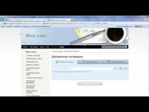 Виджет ForkPlayer - для всех серий ТВ SAMSUNG - ON-LINE кино & IPTV - ОБЗОР