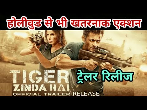 Tiger Zinda Hai Official Trailer |...