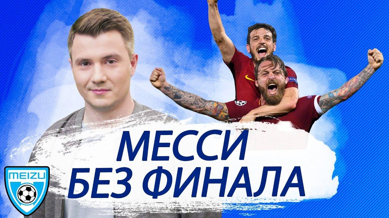 ЦСКА, Жеребьевка ½ финала ЛЧ и ЛЕ