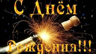 С ДНЕМ РОЖДЕНИЯ, 20 ЛЕТ!