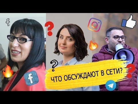 """Пропаганда ЛГБТ или защита детей: армянская брошюра """"Мое тело - это личное"""" возмутила соцсети"""