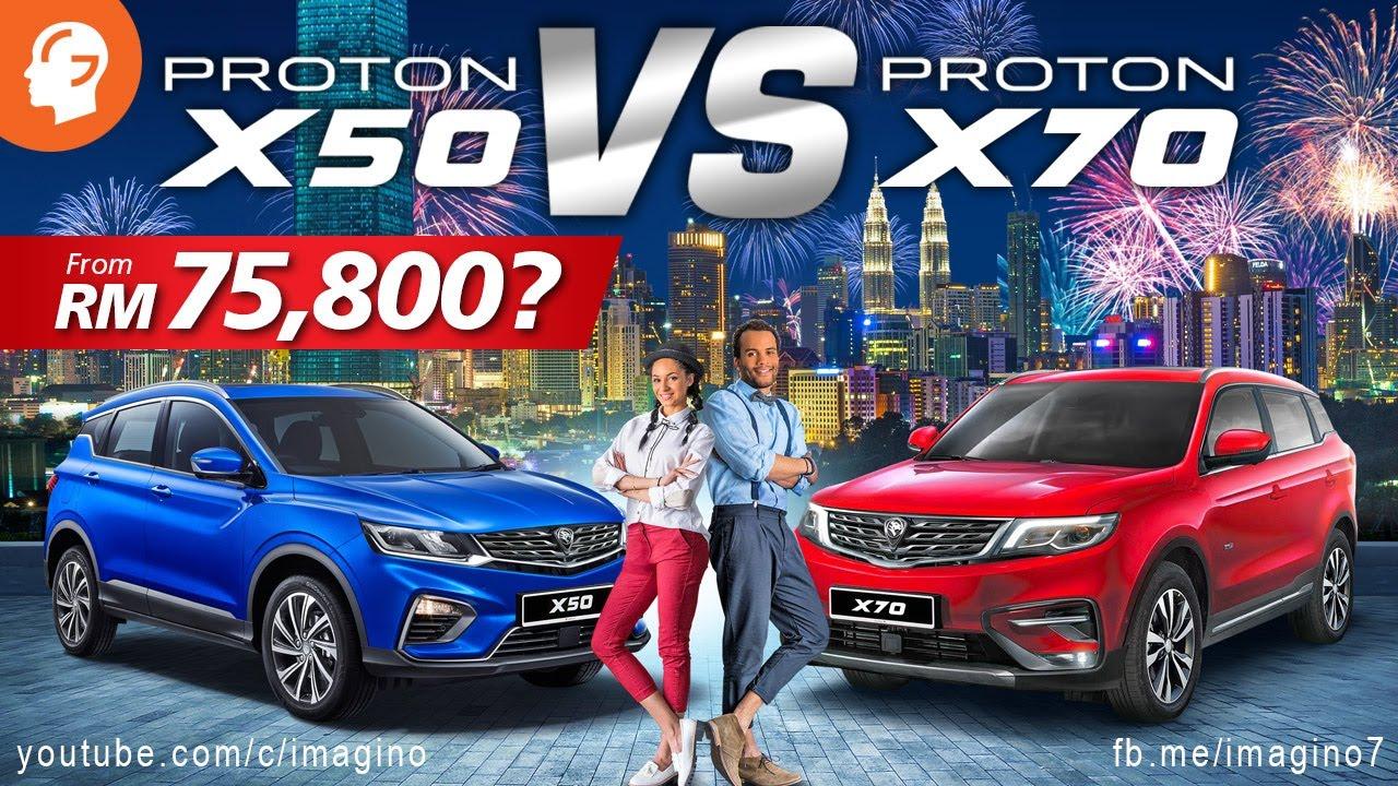 Proton X50 X70 With New Logo Youtube