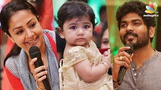Jyothika, Vignesh Shivan and more Celebs at Dance master Shobi daughter birthday function