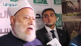 بالفيديو : الشيخ علي جمعة :التربية والتعليم والتدريب هما أساس المجتمع