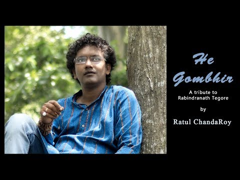 Neel Anjonoghono | Ratul ChandaRoy | Rabindrasangeet