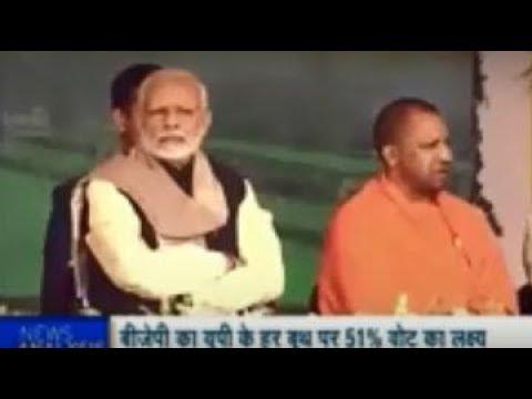 UP: महागठबंधन की काट के लिए BJP का OBC आरक्षण फॉर्मूला