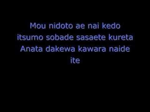 Gackt  Last Song Lyrics + Pics
