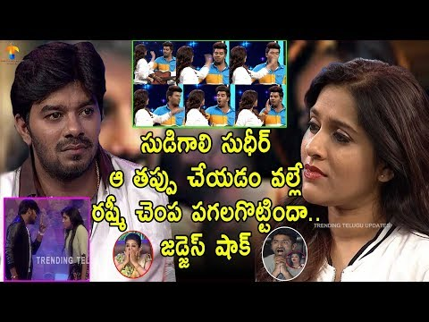 Anchor Rashmi Slap To Sudigali Sudheer In Dhee Jodi Live Show | #DheeJodi | Trending Telugu Updates
