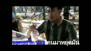 karaoke-เหงา พีชเมกเกอร์.mpg