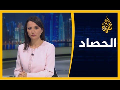 ???? الحصاد - السعودية.. ما وراء التهم للأمير محمد بن نايف؟  - نشر قبل 9 ساعة