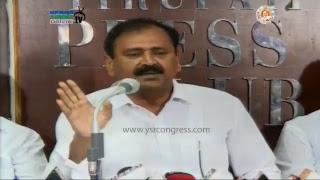 YSRCP President YS Jagan Public Meeting at Tadepalligudem || West Godavari || Watch Live