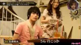 2013-7-07日放送 第16回.