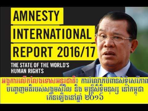 RFI Radio Cambodia Hot News Today , Khmer News Today , Morning 23 02 2017 , Neary Khmer
