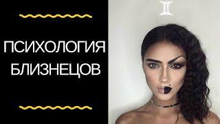 видео Рубрика: Астрология