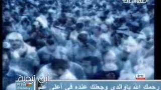 Mishary Al Afasy - ilahi