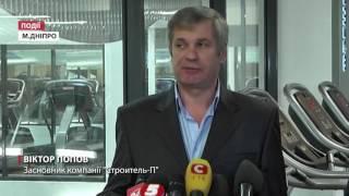 Sport Life открыл свой 50-й клуб в Днепре 24 канал