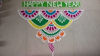 Freehand Rangoli Design(New Year Special)