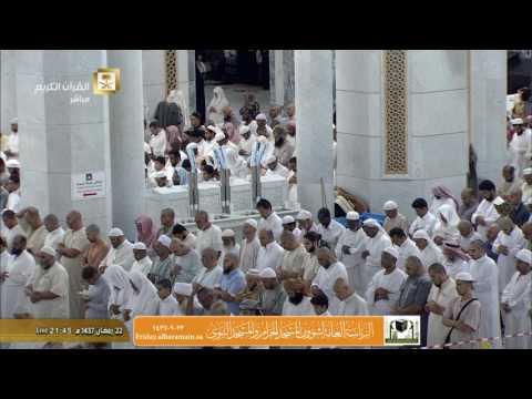 صلاة التراويح ليلة 23 رمضان 1437 : الشيخين عبدالله الجهني و ماهر المعيقلي