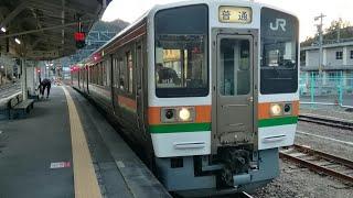 [飯田線前面展望]赤木駅~沢渡駅 JR最急勾配40‰