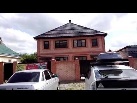 Продажа дома (дуплекс) г. Майкоп Центр
