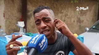 تصريح طريف لمواطن مغربي يروي فيه قصته مع أضحية العيد...طريف لكن مؤثر!