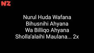 Az Zahir - Nurul Huda Wafana (Lirik)