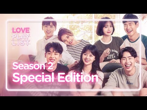 Love Playlist  Season2  Special Edition