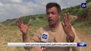مزارعون يطالبون بإعادة تأهيل الطرق الزراعية ببلدة جنين الصفا - (7-8-2017)