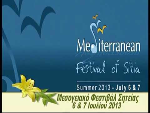 TV Spot Mediterranean Festival of Sitia
