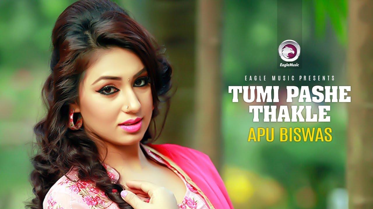 Tumi Pashe Thakle | Bangla Movie Song | Amit Hasan | Apu Biswas | 2018 Full HD