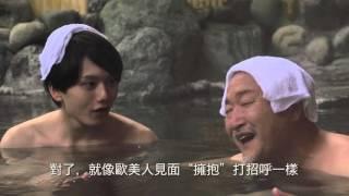 溫泉情愫 日本溫泉泡湯法的解說 完整版 樂天旅遊 官網