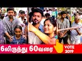 Vijay Wins People's Heart During Election | Thalapathy Voting Video | Lok Sabha 2019