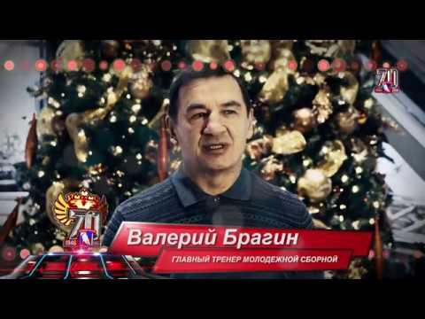 «Состав Спартака Москва На Сезон 2016 2017 По Футболу» — 2007