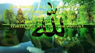 Best islamic Urdu hamd Naat