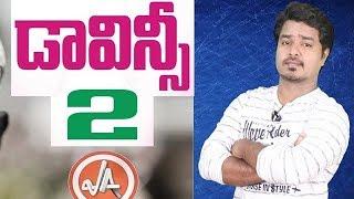 DAVINCI LIFE STORY PART 2 | Unknown Facts About Da VINCI Revealed in Telugu | Vikram Aditya | EP#70