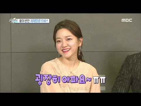 Section TV 섹션 TV  MBC New drama : Radiant Office 20170319