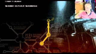 """Metro 2033 Часть 5 """"ебля по Московски""""))))"""