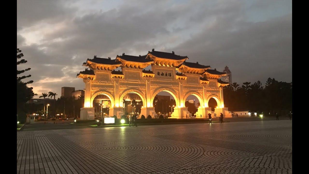 ( CKS ) Chiang Kai Shek Taiwan - YouTube