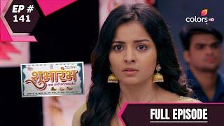 Shubharambh | शुभारंभ  | Episode 141 | 24 September 2020