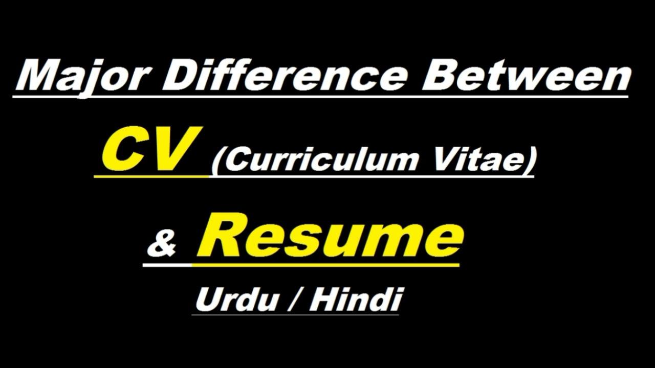 difference between cv  u0026 resume   urdu    hindi