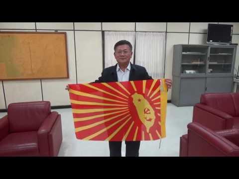 """台湾人民共产党成立 追求大陆经济""""均富"""""""