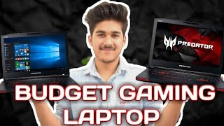 TOP 5 BEST BUDGET GAMING LAPTOPS OF 2018   Must Watch 2018 (HINDI)