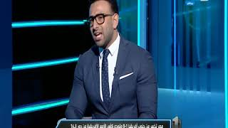 نمبر وان | مقدمة نارية ! وحرقة دم ونرفزة ابراهيم فايق بعد خروج منتخب مصر المخزي!