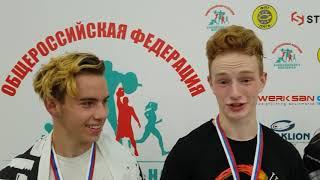 Кузнецов Владислав, Старчиков Егор, Савченко Павел - призёры. Функциональное многоборье.