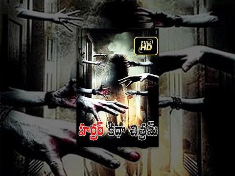 Horror Katha Chitram Latest Telugu Full Movie - Karan Kundra
