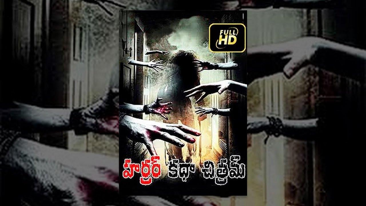 Download Horror Katha Chitram Latest Telugu Full Movie - Karan Kundra, Nandini Vaid - Ayush Raina