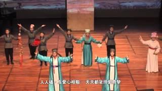 九龍真光中學原創中文音樂劇「鏡花緣」18 & 19 / 7