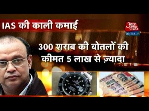 Arrested IAS Officer Owned FDs Worth Crores