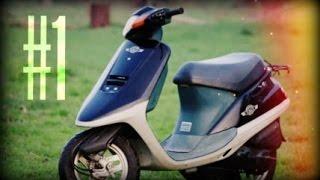 Ремонт скутера Honda Tact 24. Часть 1.