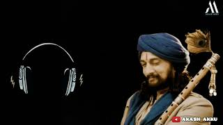 Lord shree Krishna flute music ringtone |  by kiccha sudeep in Mukunda Murari movie |